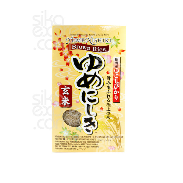 Super Premium Short Grain Brown Rice 1kg