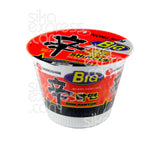 "Instant Cup Noodles: ""Shin Cup"" Spicy Ramyun Soup"
