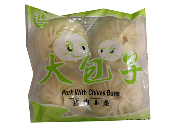 ❄Pork with Chives Buns 600g