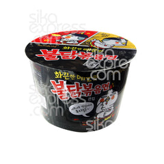 Super Hot Chicken Noodle Soup 105g