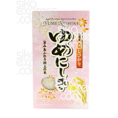 Super Premium Short Grain Rice 1Kg
