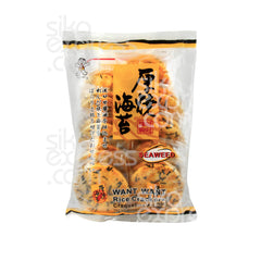 Seaweed Rice Cracker 160g (10 x 16g)