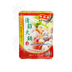 Chicken Soup Base for Hot Pot 75g