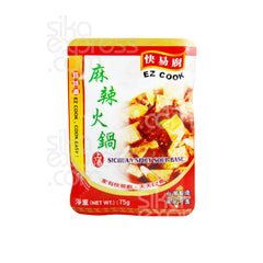 Sichuan Spicy Soup Base 75g