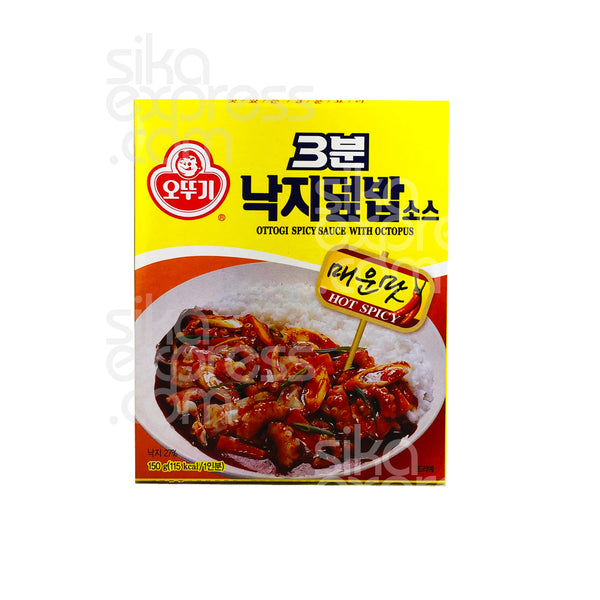 3 Minutes Spicy Octopus Paste 150g