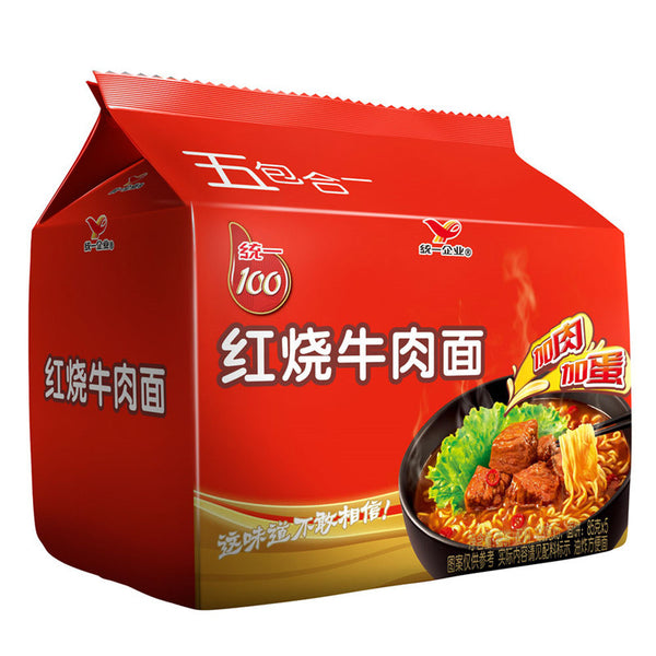 Instant Noodle: Stew Beef Flavour