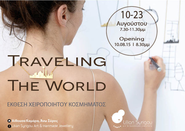 Traveling The World - Jewellery Exhibition