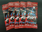 Bushiroad - Five Qross - 5 booster packs
