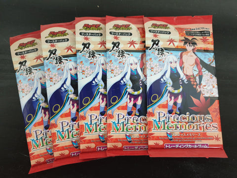 Katanagatari - Precious Memories - 5 booster packs