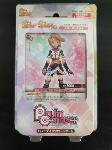 Pretty Cure / Precure - Prism Connect - Trial Deck