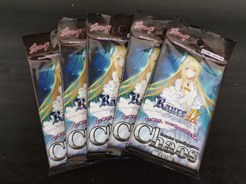 Rance IX - Chaos TCG - 5 booster packs