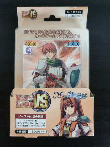 Ys Vs. Sora no kiseki - Victory Spark VS - Trial Deck