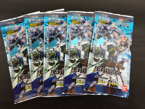 Crusade lot 1 - Crusade - 5 booster packs