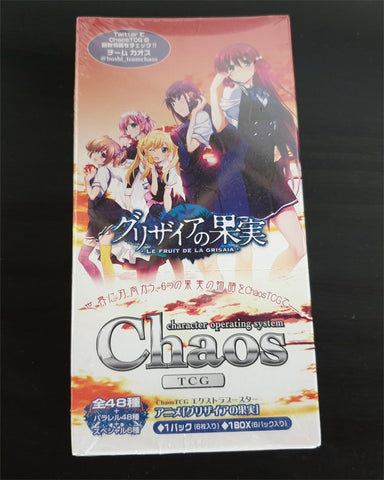 The Fruit of Grisaia - Chaos TCG - Booster Box