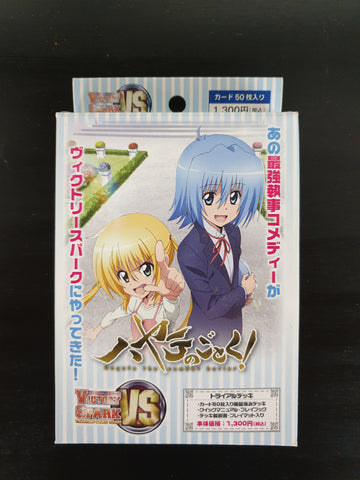 Hayate the Combat Butler - Victory Spark VS - Trial Deck