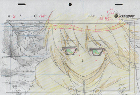 The Familiar of Zero - 33 piece genga / douga set - Tabitha