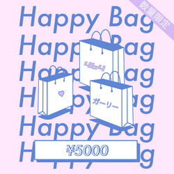 【即納】Girly Happy Bag 5000円 - 4b4