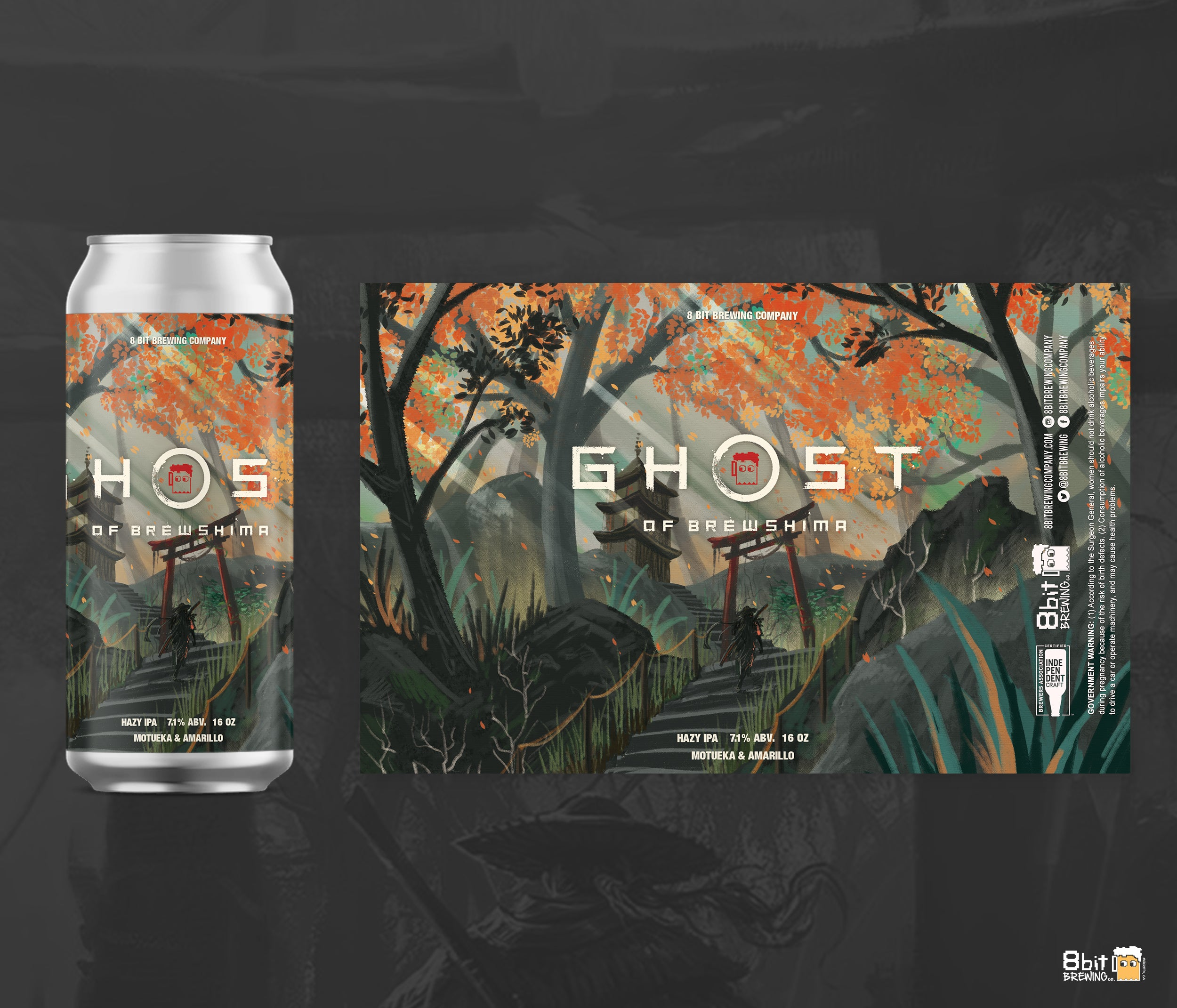 """Ghost of Brewshima"" Hazy IPA 4-pack (PICK UP ONLY- SEE DESCRIPTION)"