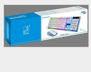 G21 wired mouse and keyboard set - AzraTec