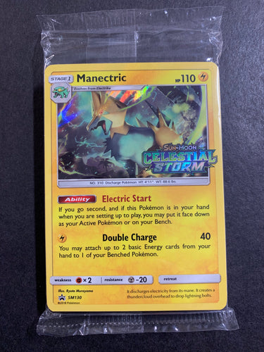 Manectric - SM130 Sealed Celestial Storm Prerelease Promo Pack