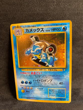Load image into Gallery viewer, Blastoise - #009 Holo Rare CD Promo