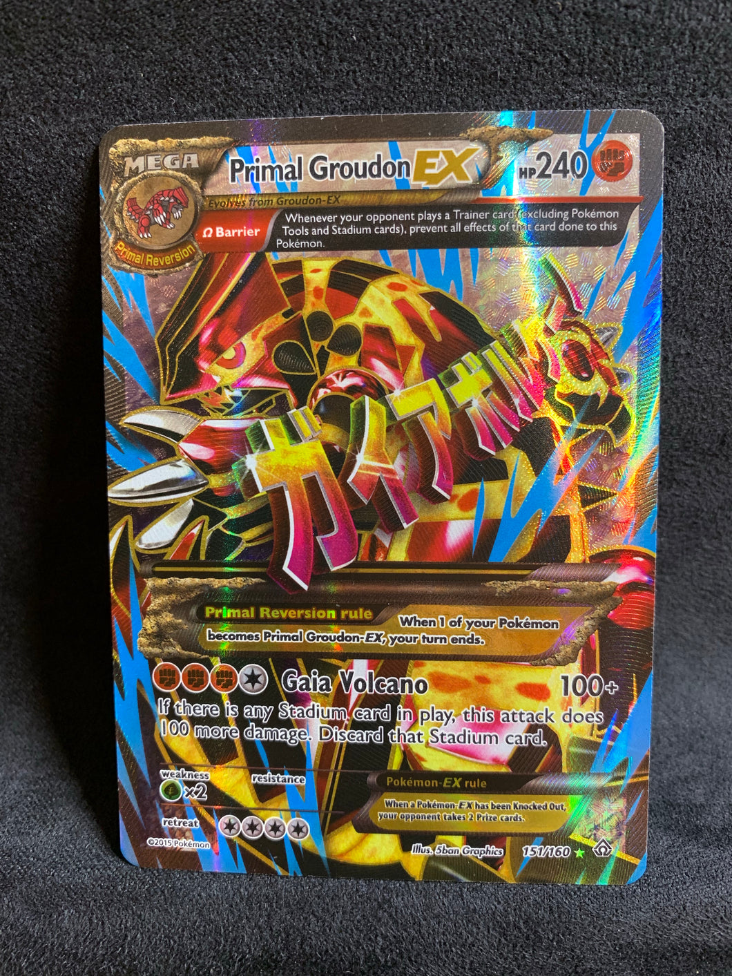 Primal Groudon EX - 151/160 Full Art Ultra Rare