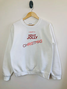 I want a Holly Jolly Christmas sweatshirt - Metallic Mix