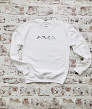 Load image into Gallery viewer, Personalised name in sign language sweatshirt - unisex - BSL