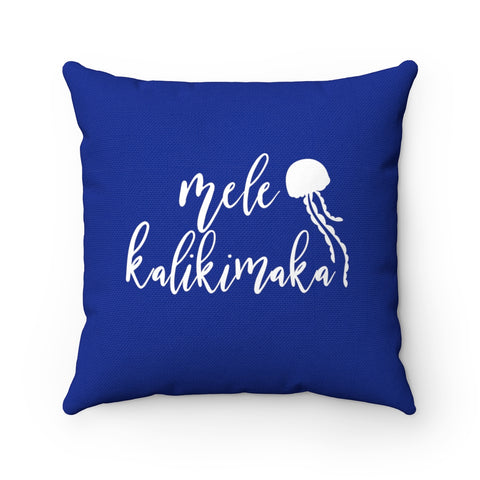 Mele Kalikimaka Jelly Fish Navy Pillow