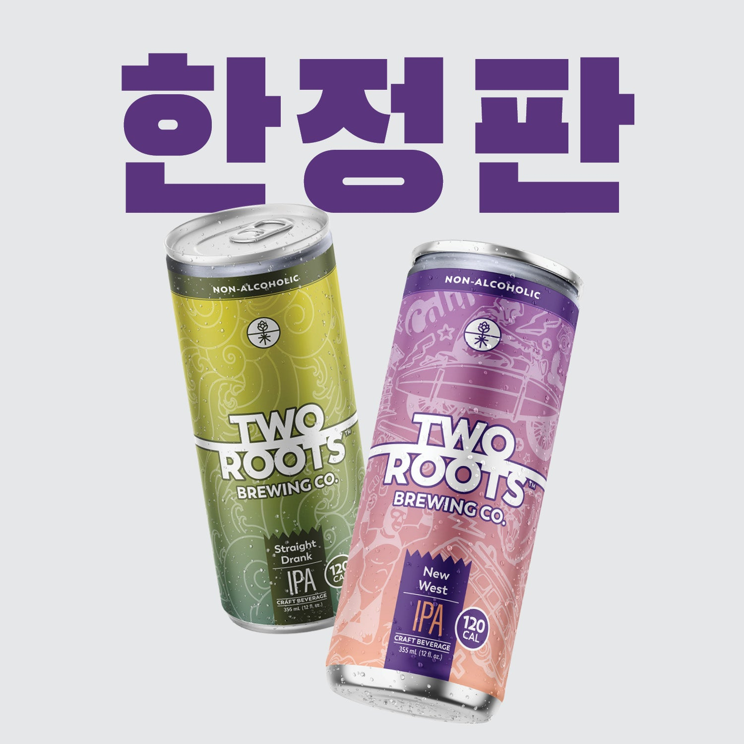 Limited Edition - Korean One-Time Release Non-Alcoholic Beer 6-Pack