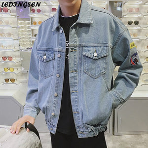 Lite Denim Strip Jacket - Street Wear- 24 Hour Clearance Sale