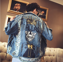 Load image into Gallery viewer, Contemporary Denim  Metallic Jacket - Street Wear- 24 Hour Clearance Sale