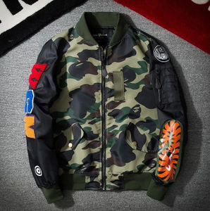 Camouf dual Poly Jacket - Street Wear- 24 Hour Clearance Sale