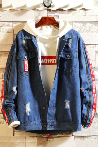 Premium Red Strip Denim Jacket - Street Wear- 24 Hour Clearance Sale