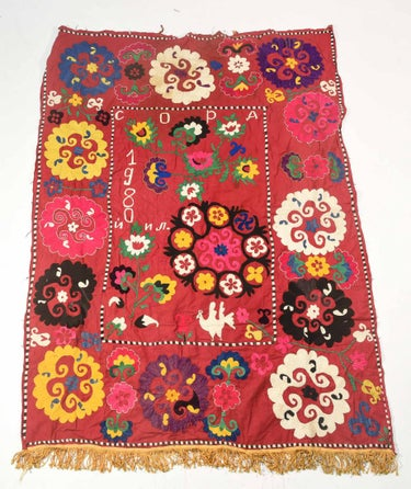 Embroidered Suzani Wall Hanging