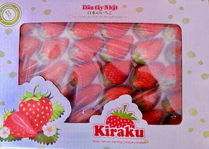 180 Wed KIRAKU Strawberry B size (300-330g)