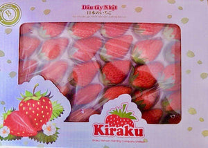 506 Fri KIRAKU Strawberry B size (300-330g)