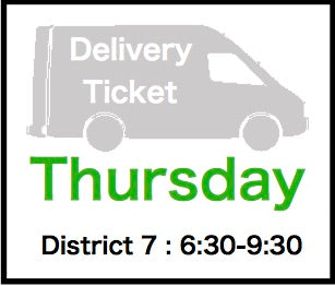 95 Delivery Ticket ( Thursday)