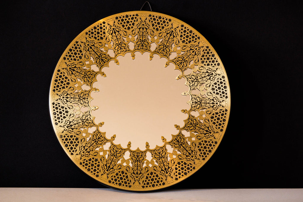 Unique Brass Mirror Islamic Art Hand Forged and Etched Antique| Oriental Geometry Patterns Wall Mirror |
