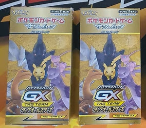 Tag Team All Stars SM12a Japanese Sealed Booster Box