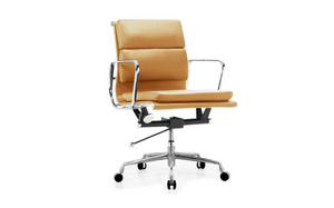 Thomas Office Chair (Leather)