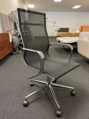 Britt Office Chair