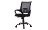 Louisa Office Chair