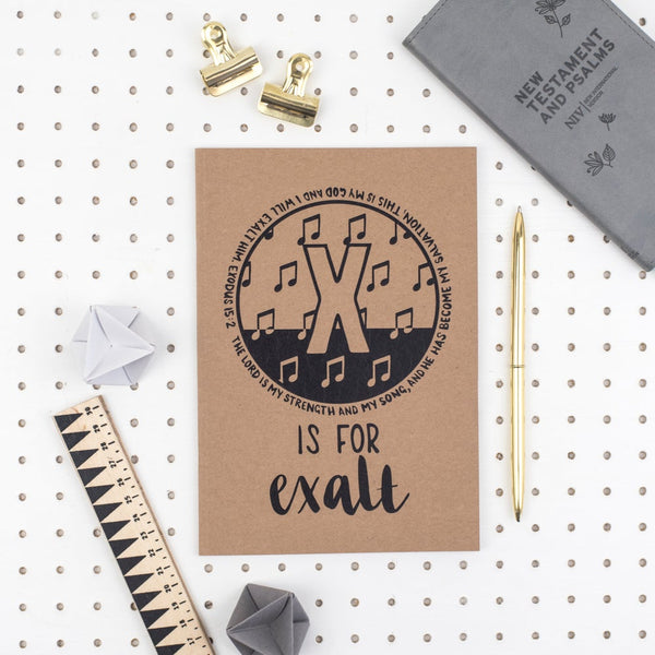 Kraft A5 Lined Christian Journal - X is for exalt Exodus 15:2