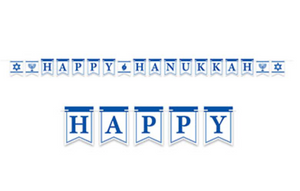 Happy Hanukkah Streamer