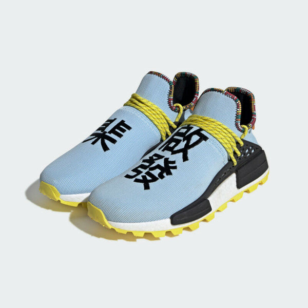 adidas NMD Hu Pharrell Inspiration Pack Clear Sky  EE7581 - LTD Sneakers & Wear