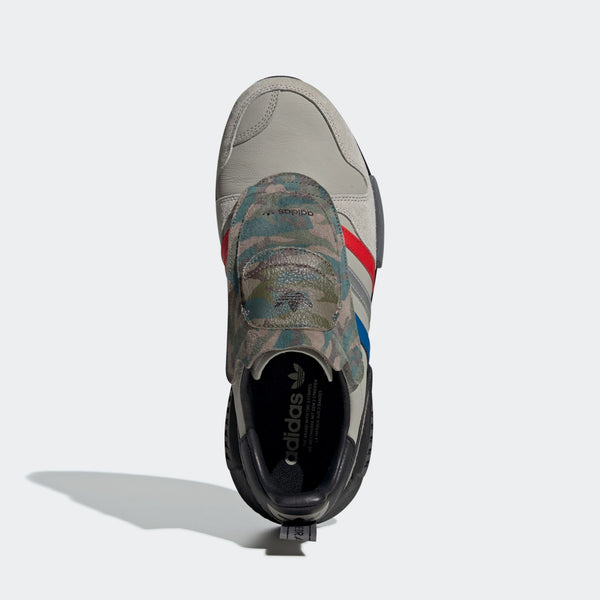 adidas MicropacerxR1 Camo G27934 - LTD Sneakers & Wear