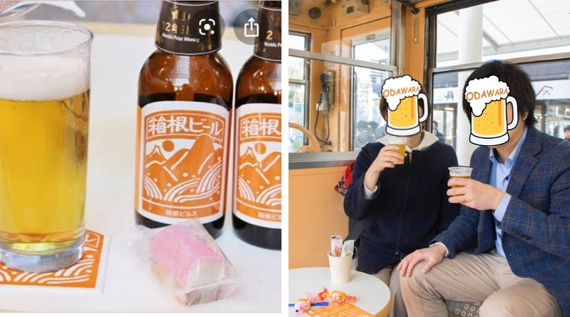 Odawara Craft Beer Festival