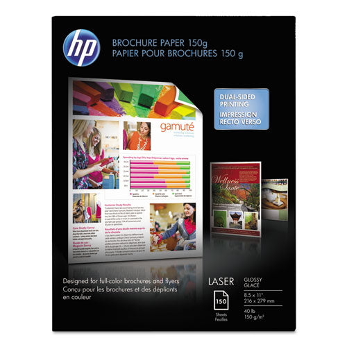 Color Laser Glossy Brochure Paper, 97 Bright, 40lb, 8.5 x 11, White, 150/Pack