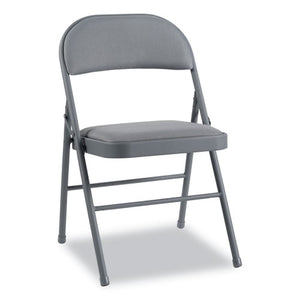 Steel Folding Chair, Light Gray Seat/Light Gray Back, Light Gray Base, 4/Carton